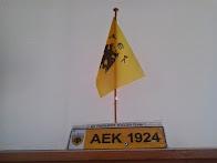 Η σημαία...