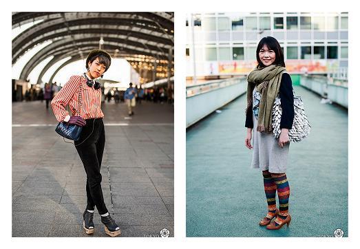 gente moderna de tokyo