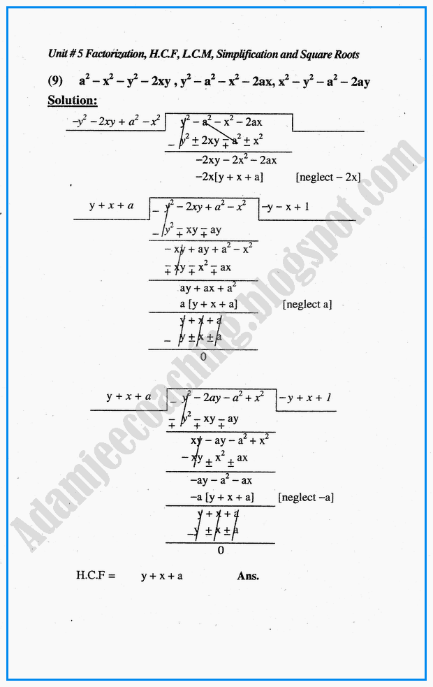 exercise-5-9-factorization-hcf-lcm-simplification-and-square-roots-mathematics-notes-for-class-10th
