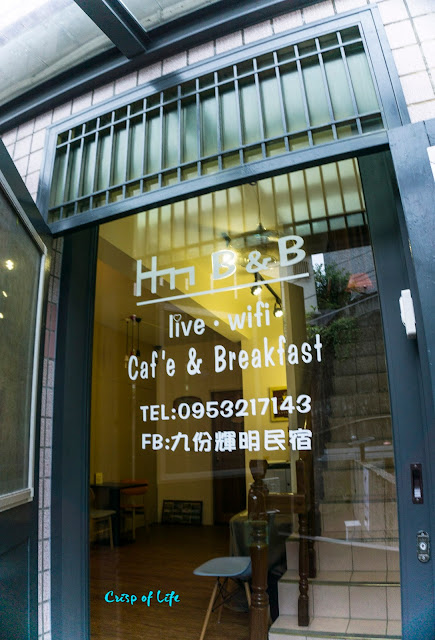 [TAIPEI 台北] Hui Ming Homestay 九份辉明民宿