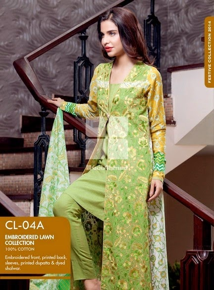 Gul Ahmed Normal Lawn Collection