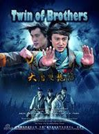 Phim Tân Song Long Đại Đường