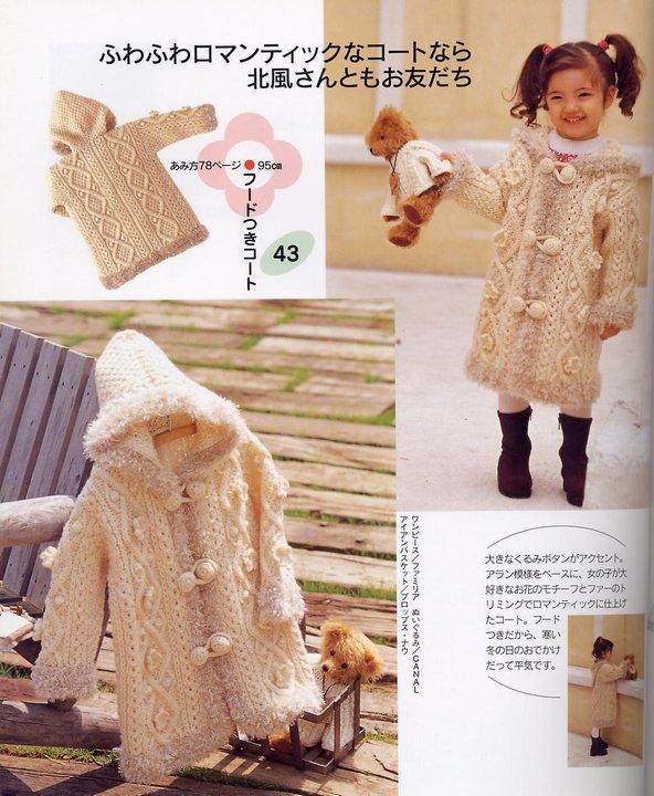 Вязание крючком детей пальто
