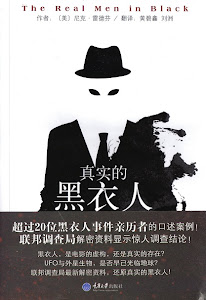 The Real Men in Black, Chinese Edition, 2012: