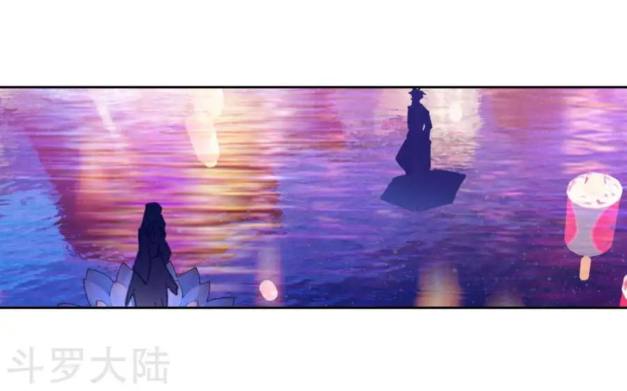Tuyệt thế Đường Môn - Đấu La Đại Lục 2 chap 190 - Trang 48