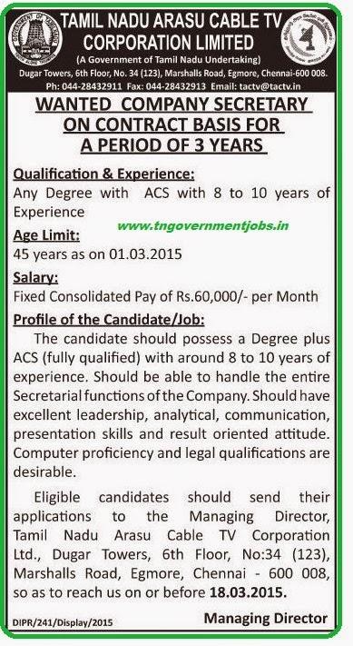 Arasu Cable TV Corporation Ltd (TACTV) Recruitments (www.tngovernmentjobs.in)