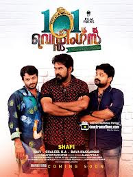 101 Weddings (2012) Watch Online Free Malayalam Movie