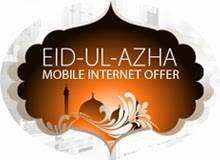 Eid Mobile internet offer