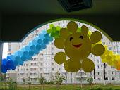 Сайт начальной школы ГБОУ Школа №2009