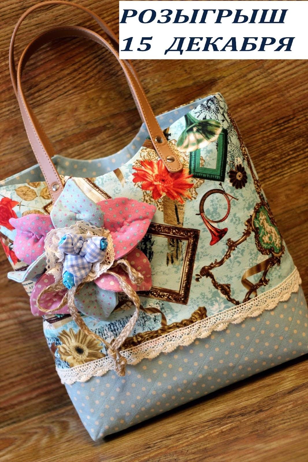 текстильная сумочка для лета с брошкой
