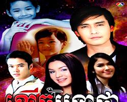 [ Movies ] Kmaoch Aknatha - Khmer Movies, Thai - Khmer, Series Movies