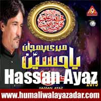http://ishqehaider.blogspot.com/2013/11/hassan-ayaz-nohay-2014.html
