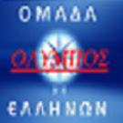 THLEORASH OLYMPOS TV LIVE STREAMING