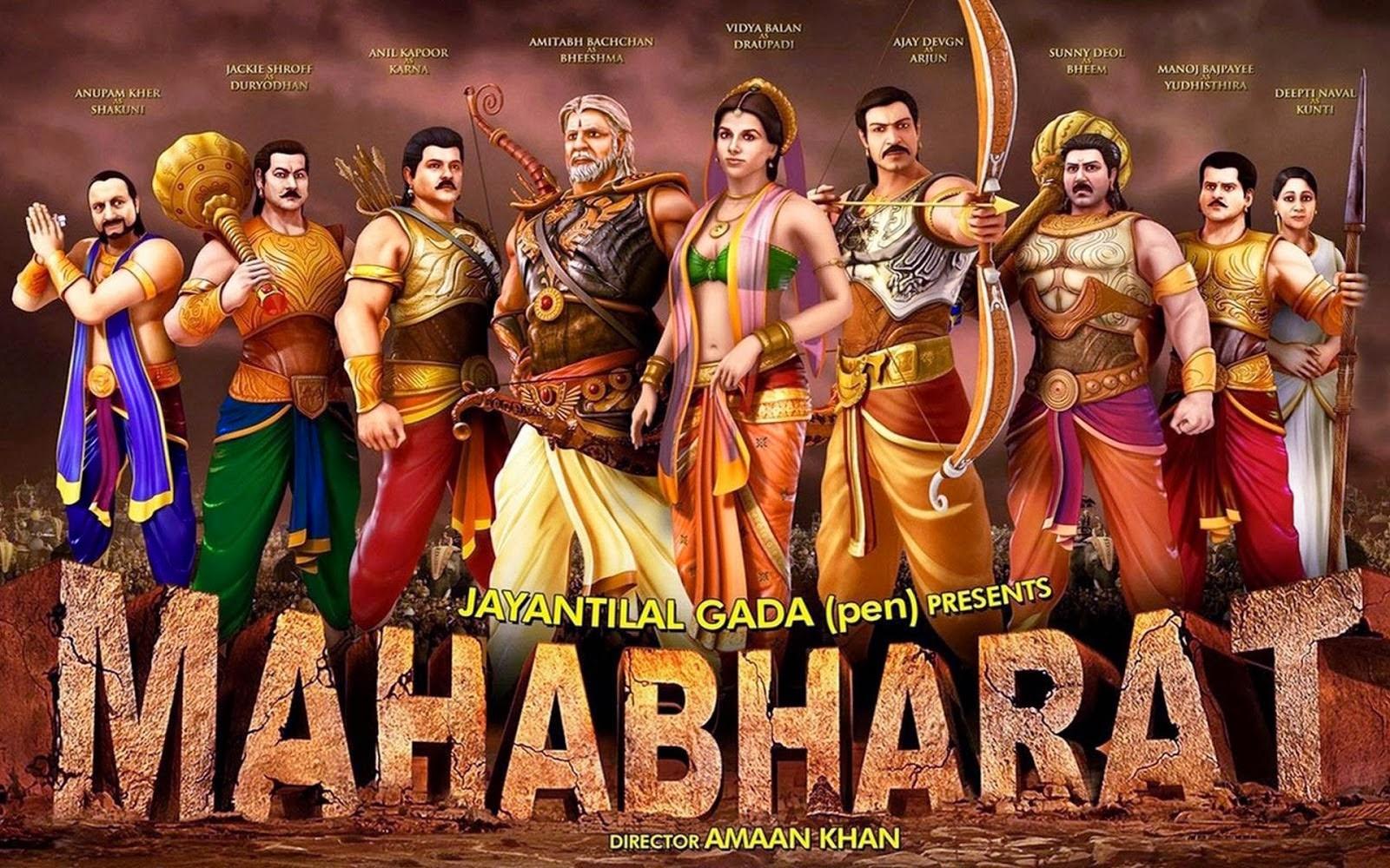 Power New Hindi Movie