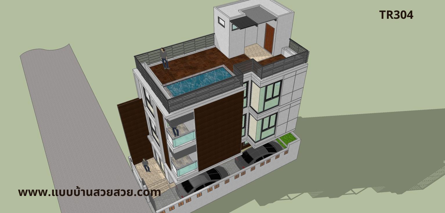 แบบบ้านสวย บ้าน3 ชั้น  TR304