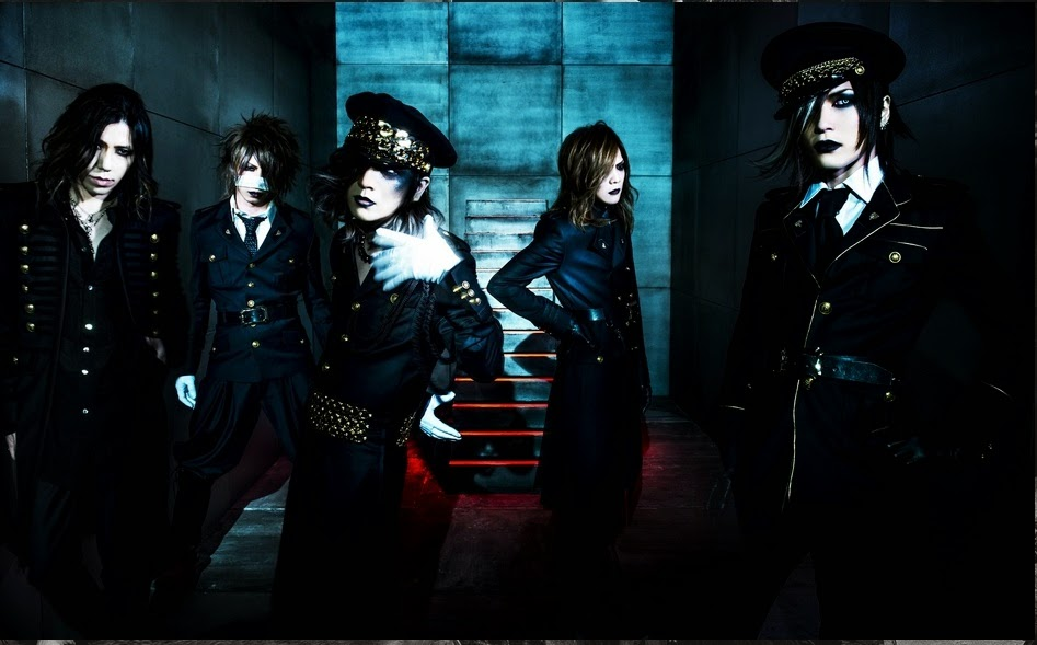 The Gazette Альбом