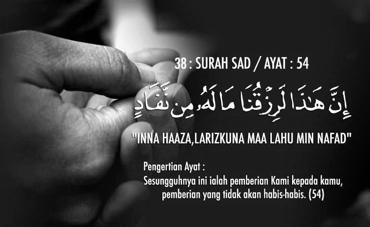 Surah Sad (Ayat 54)