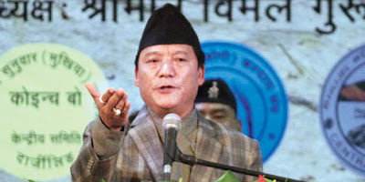 Bimal Gurung in Gorkha National Seminar at Gorkha Rangamancha Bhavan