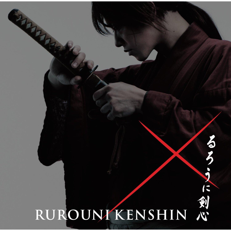 http://1.bp.blogspot.com/-2OL1lC39h2E/UOOQPQN1pnI/AAAAAAAALBQ/5ULamv5e17s/s1600/Rurouni+Kenshin+2012+OST.jpg