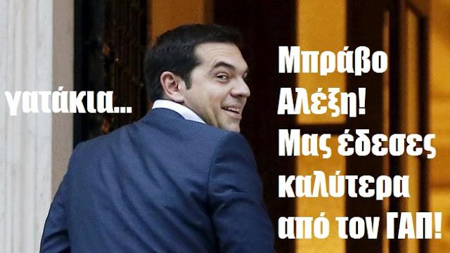 Γιατί δάνειο από το ESM Mr Alexis;