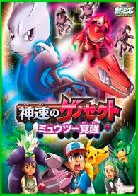 Pokemon 16: Genesect y el despertar de una leyenda [3GP-MP4]