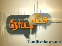 Nerpada Pesu 24-10-2014 Is cine popularity being used in politics – Puthiya Thalaimurai tv Show
