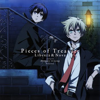 Arcana Famiglia ED Single - Pieces of Treasure