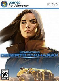 http://1.bp.blogspot.com/-2Oz479DTKt4/VqW6I7iX-QI/AAAAAAAAL94/qGHQHd8_SbQ/s1600/homeworld-deserts-of-kharak-pc-cover-www.ovagames.com.jpg