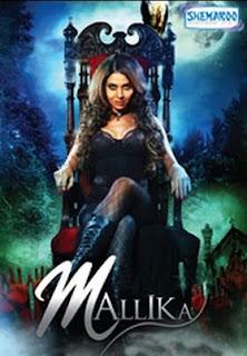 Mallika 2010 Hindi Movie