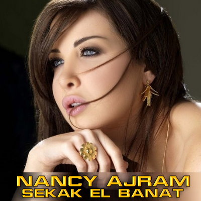 Download Nancy Ajram - Sekak El Banat.mp3 for Free