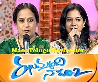 Jhummandi Nadam-2 by Sailaja with Sunitha-E 2