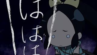 Nobunaga no Shinobi Episódio 03 - Ao Ataque!! Meu Vizinho Imagawa