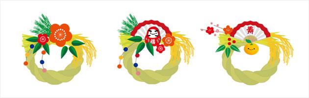 お正月(年賀状)しめ飾り・しめ縄のイラスト | お正月飾りの無料イラスト素材