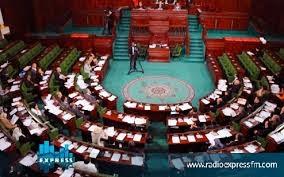 Adoption du projet de loi organique sur la justice transitionnelle