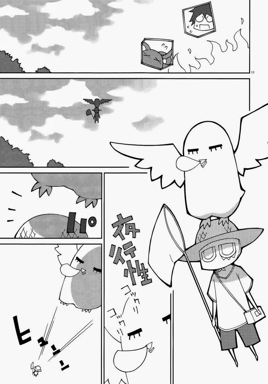Hình ảnh HINH_00009 in Blade Play - Nữ Kiếm Sĩ Dâm Dục