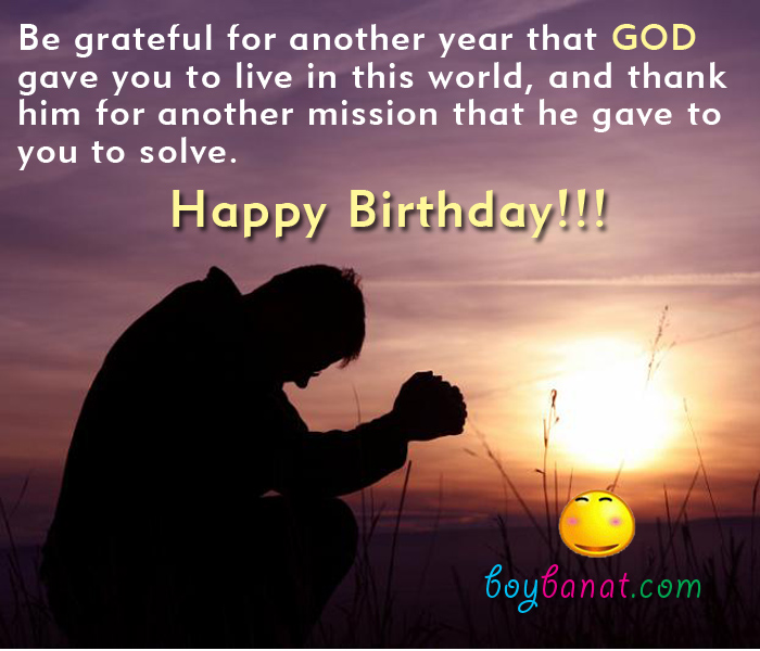 Happy Birthday Quotes and Birthday Wishes - Boy Banat
