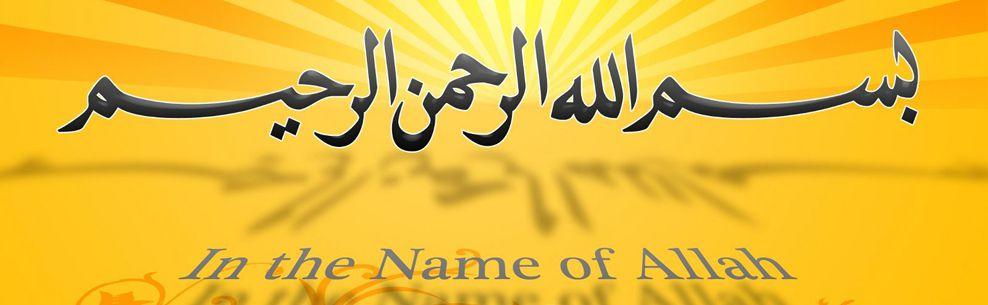 Jamaat-e-Hasn=e-Mujtaba