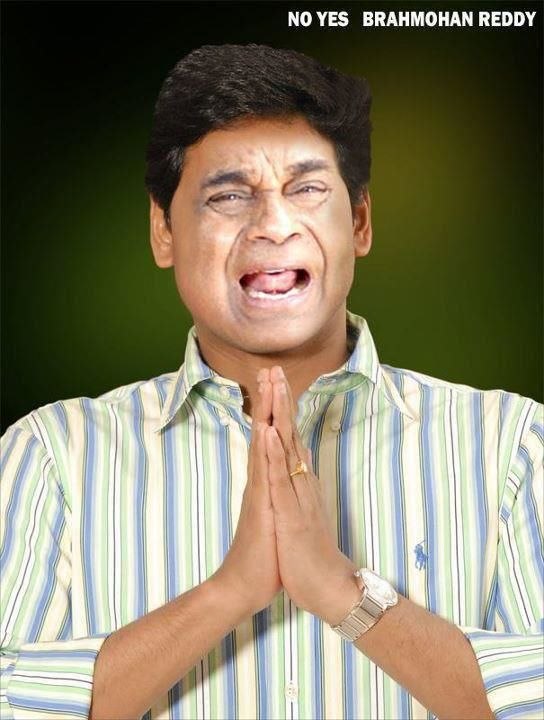 Brahmanandam Funny Photo Comments