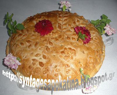 πίτα του γάμου, φτιαγμένη και κεντημένη απο τα χέρια της Κατίνας http://syntagesapokatina.blogspot.gr