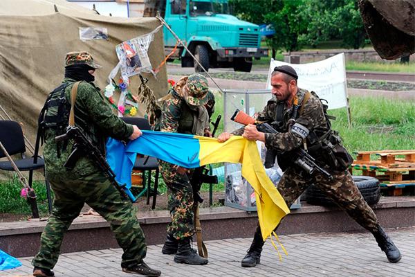 По факту сожжения флага РФ во Львове открыто уголовное производство, - Нацполиция - Цензор.НЕТ 3289