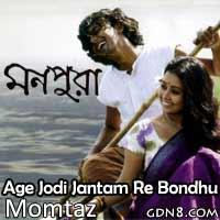 Bangla Music Video 'Age Jodi Janitam' | PRAN Chanachur ...
