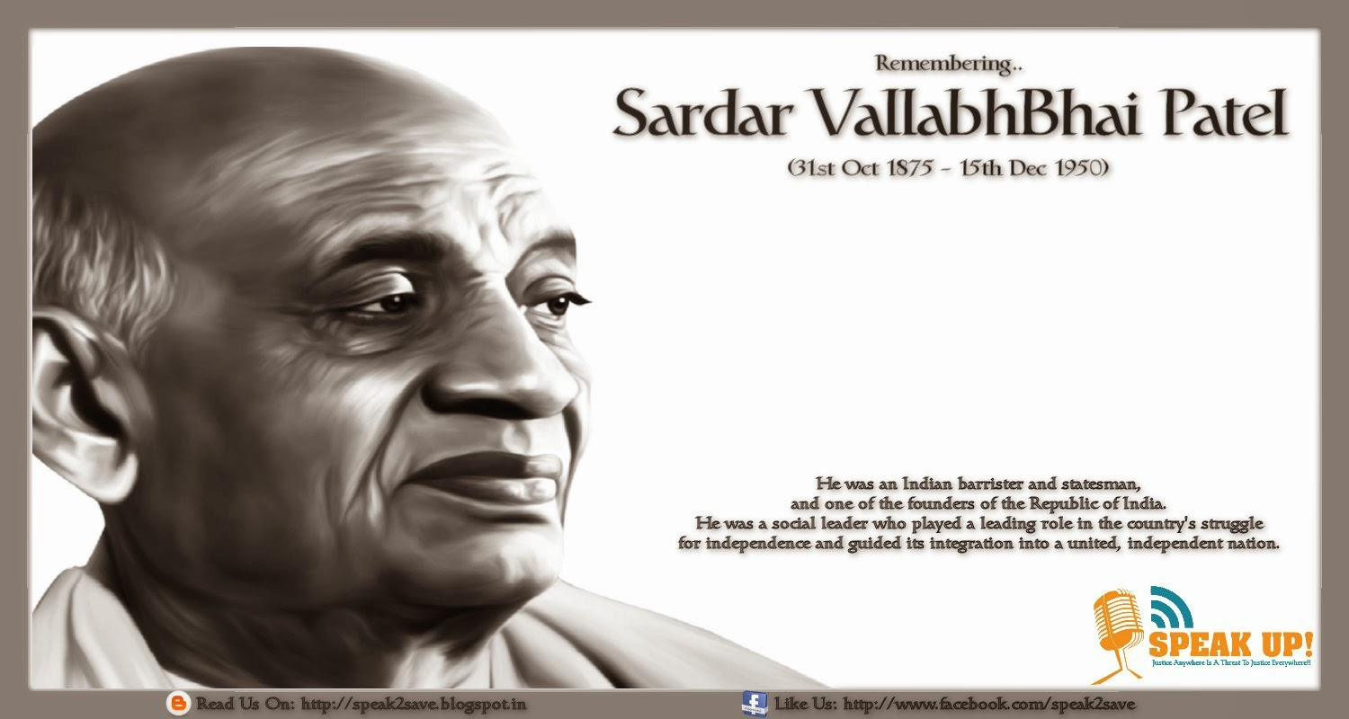 essay of sardar vallabhbhai patel Essay | निबन्ध is a channel developed especially for online free essays, articles, speeches, debates, biographies, stories & poems in.