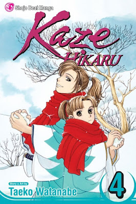 Kaze Hikaru Vol. 4