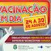 Nesta sexta-feira, 23, será lançada a Campanha de Multivacinação 2013 no Ceará