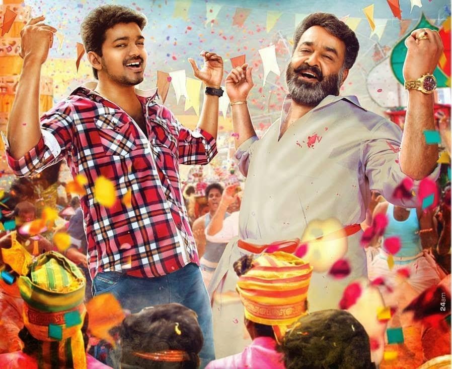 KATHTHI VIJAY MASS HD IMAGES | Tamil Movie Stills, Images ... Kaththi Vijay Stylish Stills