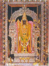 Swamimalai Sri Swaminatha Swami Temple