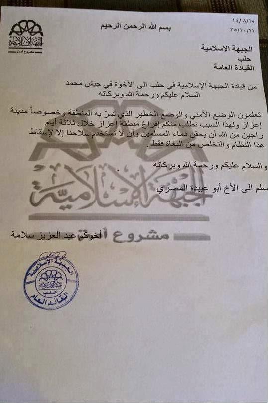 surat front islam