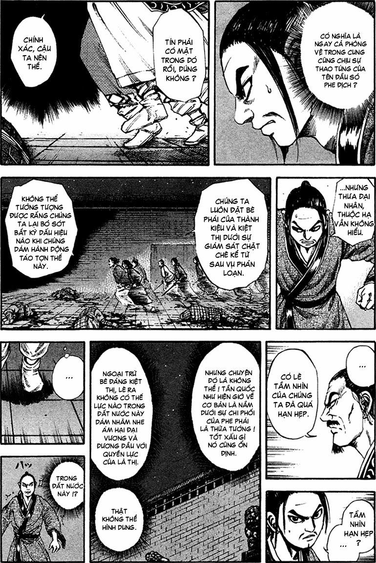 Kingdom – Vương Giả Thiên Hạ (Tổng Hợp) chap 86 page 12 - IZTruyenTranh.com