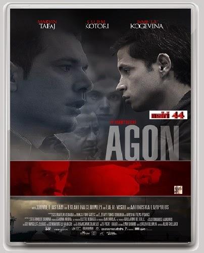 AGON - Ξημέρωμα  (2012) ταινιες online seires xrysoi greek subs