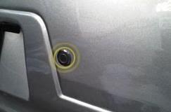 Parking Sensor